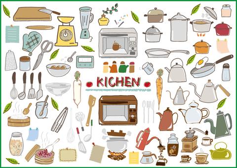 Kitchenware Set