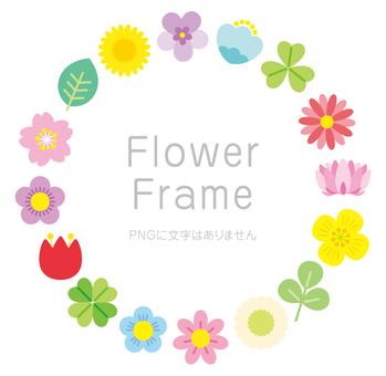 꽃 프레임 06