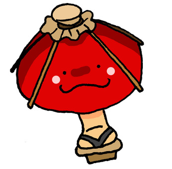 Become umbrella