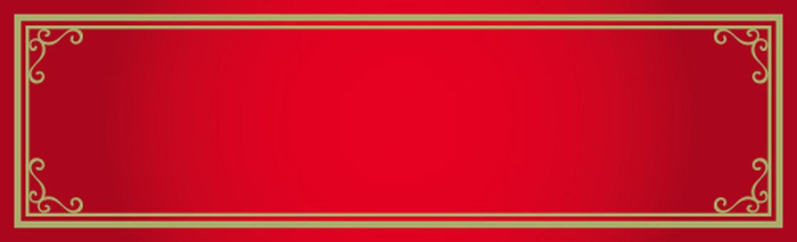 Decoration Frame Red