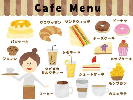 카페 메뉴 세트