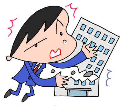 Businessman / bankruptcy