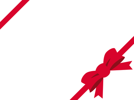 Editable ribbon gift