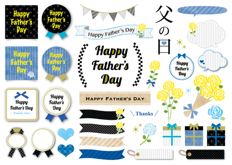 Various materials of Father's Day