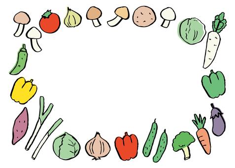 Vegetable frame 01 (no background)