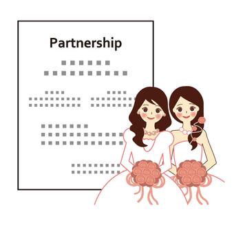Wedding (partnership)