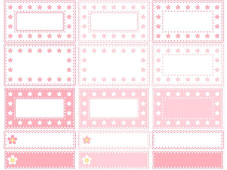 Cherry pattern lace mini frame