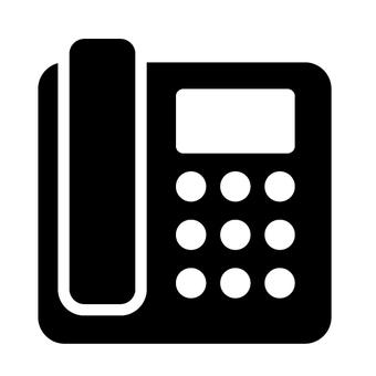 Fixed phone mark