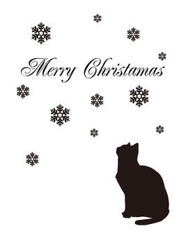 Silhouette Christmas card