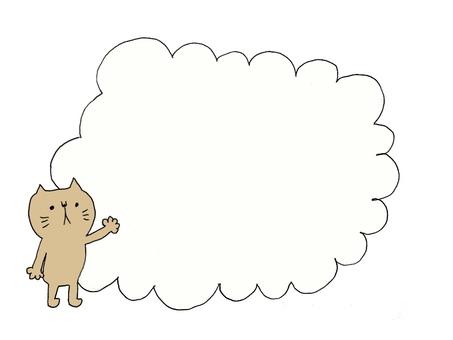 Cat Speech 2
