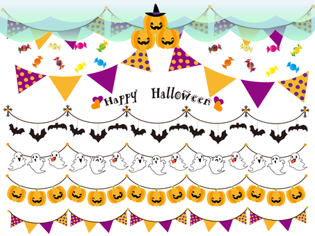 Halloween (decoration set)
