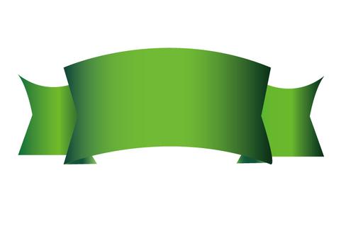 Ribbon Green A4