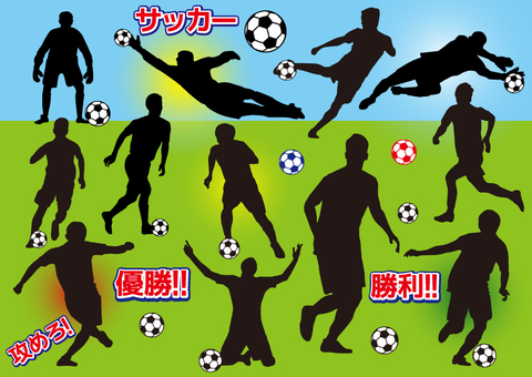 Football silhouette -13