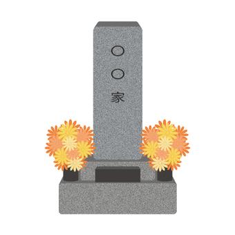 Japanese tomb image
