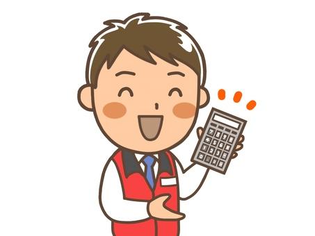 Male clerk having a calculator