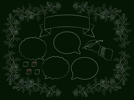 Blackboard illustration (decorative frame, balloon, ribbon)