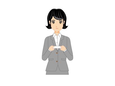 職業女性(名片交換2)