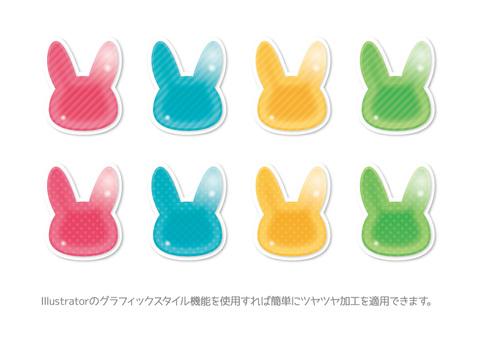 Tsuya Tsuya rabbit