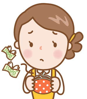 Woman: Wallet and stuff