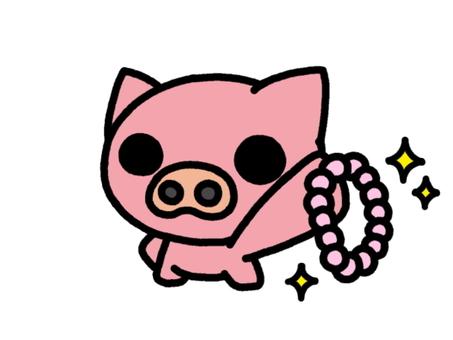 Pearl peach to pig