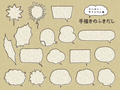 Marker-style speech bubble
