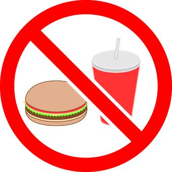 음식이나 음료가 없다.