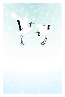 寒中見舞い(丹頂鶴_文字無し)