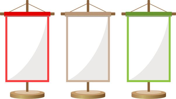 Scroll Flag Decorative Deck 01