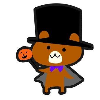 Kuma-chan Halloween