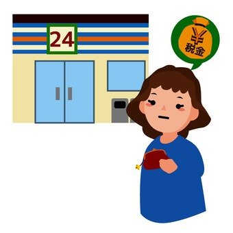 Tax payment at convenience stores