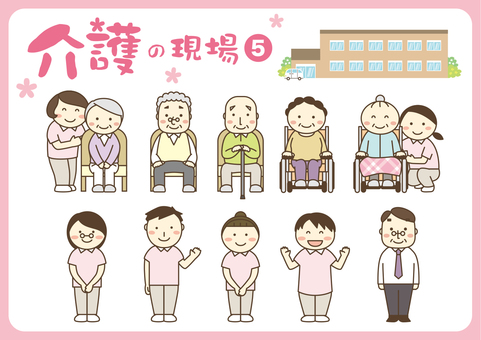 Nursing care site 5