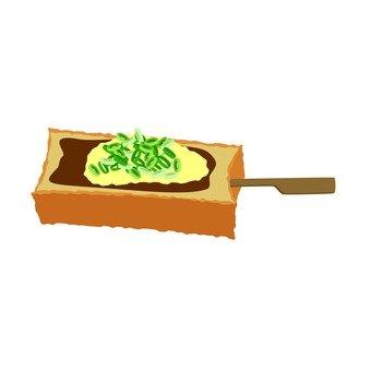 Deep-fried rice dumpling