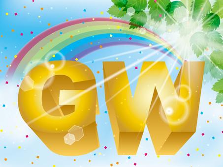 GW image 001