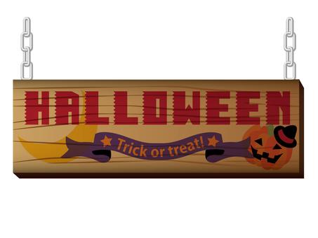 Halloween frame wood sign 2