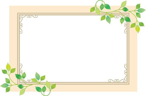 Leaf frame cream color