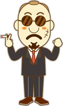 Choi evil odd smoking