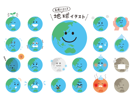 Facial expression Various Earth Illustrations