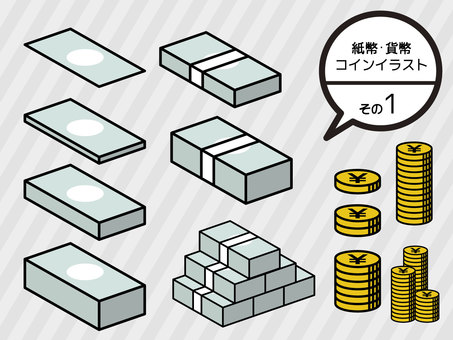 Banknote / money coin illustration <1>