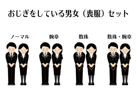Male and female bowing (mourning) set