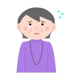 여성 (슬퍼)