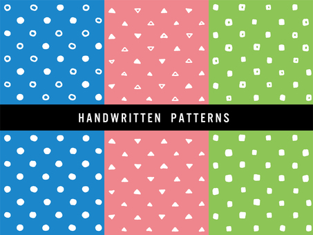 Set of handwritten patterns