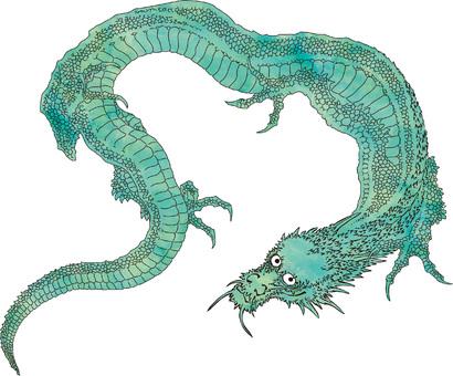Dragon part 7