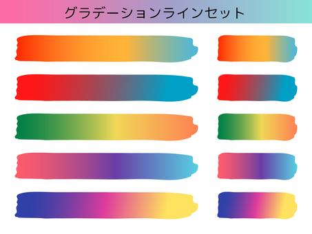 Gradient line set colorful