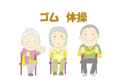 Senior citizen rubber gymnastics exercise