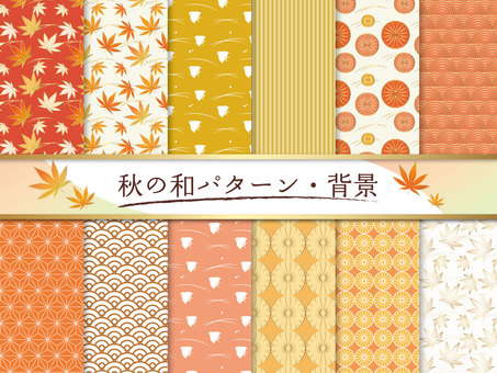 Autumn Japanese Pattern Set Material