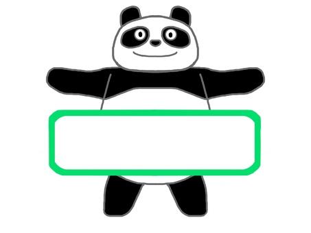 Panda · Signboard.