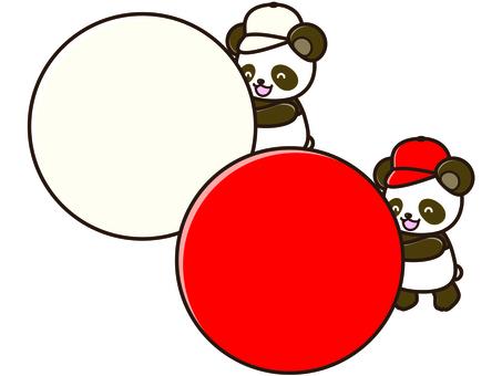 Panda illustration _ sports day _ 02