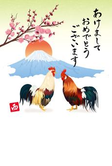 Postcard year greeting card · postcard design plum 05
