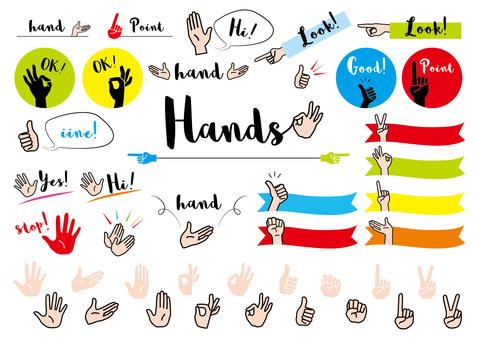 Hand & design color