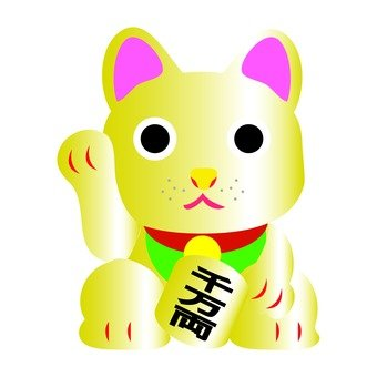Lucky Cat (Fri)
